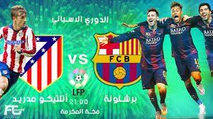 مباراة برشلونة واتليتكو مدريد بث مباشر اليوم 09 01 2020 كأس السوبر الأسباني In 2020 Movie Posters Movies Matao