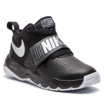 Buty Dzieciece Nike Team Hustle 8 Ps Nowosc 35 7830602541 Oficjalne Archiwum Allegro Nike Teams 35th