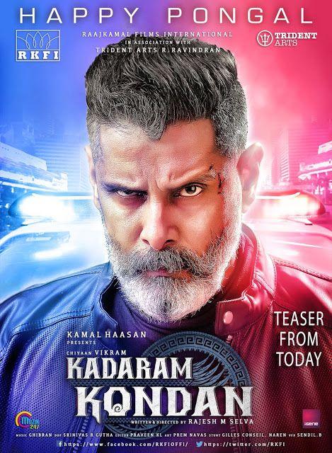 Chiyan Vikram Kadaramkondanteasewatch Now January 14 2019 At 04 36pm In 2020 Full Movies Download Hindi Movies Online Download Movies
