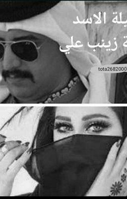 دخيلة الاسد مكتملة Sunglasses Women Mens Sunglasses Rayban Wayfarer