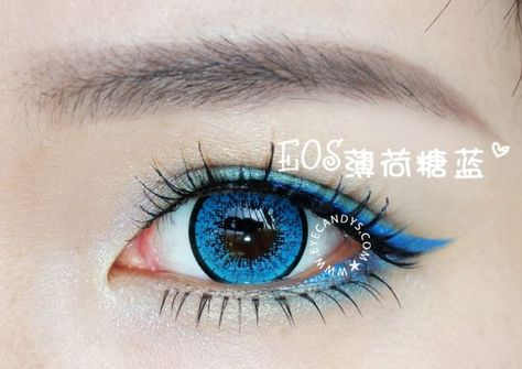 EOS New Adult Blue colored contact lens. Buy authentic EOS lenses at EyeCandy's: http://www.eyecandys.com/eos-new-adult-blue/