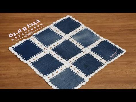 كروشيه دمج القماش مع الكروشيه اعادة تدوير الجينز مفرش قماش وكروشيه مع طريقة التشبيك Youtube Diy Fashion Hacks Denim Quilt Crochet Patterns