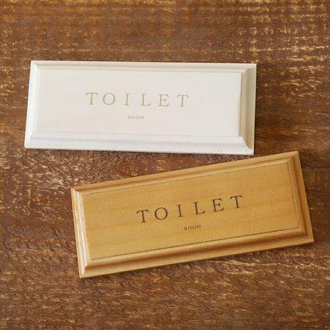 トイレドアプレートtoilet サインプレート 室名プレート 木製 Brea