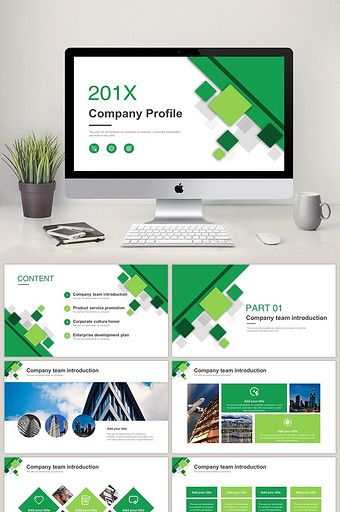 Green Fresh Simple Company Introduction Ppt Template Powerpoint Pptx Free Download Pikbest Powerpoint Ppt Template Creative Powerpoint Templates
