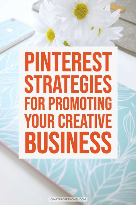Pinterest Business Series