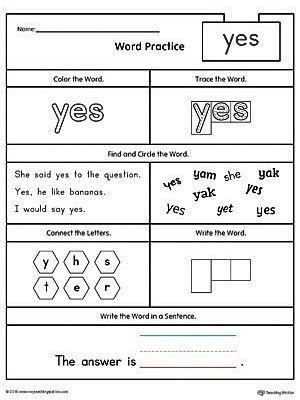 Free Sight Word Worksheets For Kindergarten Pictures Preschool And Kindergarten