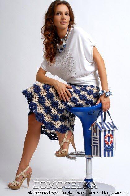 Bi-Color Skirt - Free Crochet Diagram - (crochetmoda.blogspot)