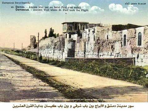تواريخ الابراج وصفاتها تعرف على نفسك من تاريخ ميلادك ويكي مصر Wikimisr Tableware Plates