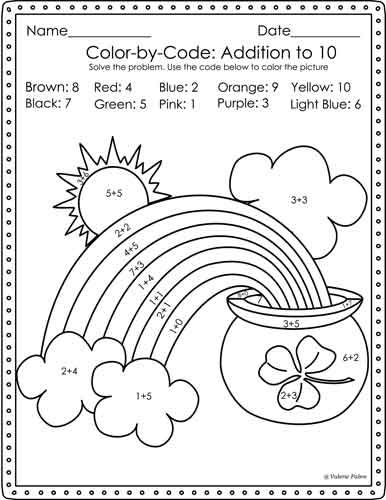 Addition And Subtraction To 10 Coloring Pages St Patrick S Day Color By Number Addition And Subtraction Coloring Pages Color By Numbers