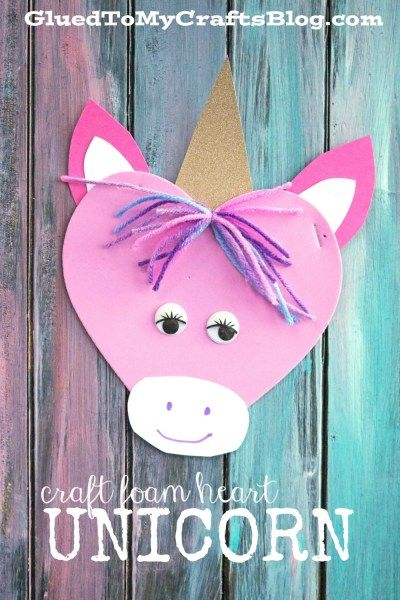 Craft Foam Heart Unicorn Kid Craft is part of DIY Kids Crafts Unicorn - It's simply MAGICAL! We have combined some of our favorite craft materials into a Craft Foam Heart Unicorn! The perfectt Valentine's Day kid craft idea!
