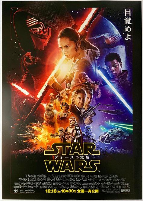 Star Wars  - Sequels