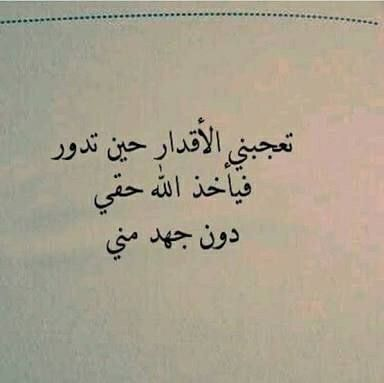 Pin By ابو حمد On رمزيات Mom Birthday Quotes Arabic Quotes Life Quotes