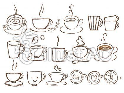 コーヒーカップ色々イラスト No 444917 無料イラストなら イラストac 2020 コーヒーカップ イラスト ステッカーデザイン イラスト