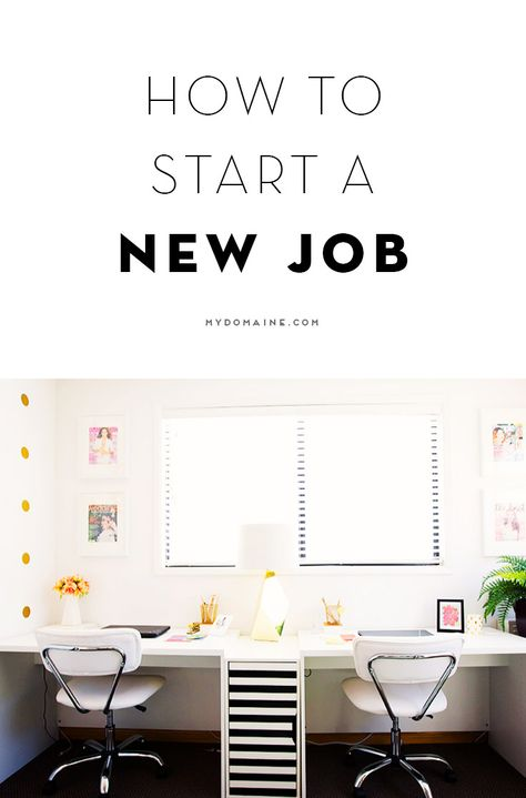 Starting a new job? You should see this list of pointers