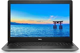 March 19 2020 At 09 27pm Dell Inspiron 15 3584 Intel Core I3 7th Gen 15 6 Inch Fhd Laptop 4gb 1tb Hdd Windows 10 In 2020 Dell Inspiron Laptop Price Dell Inspiron 15