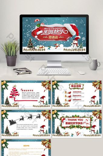 Christmas Cartoon Invitation Ppt Template Pikbest Powerpoint Printable Invitation Card Powerpoint Christmas Cartoons