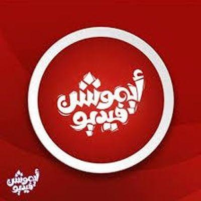 مشاهدة مسلسلات رمضان 2019 من خلال هذا الموقع الرائع الان بديل Egybest Calm Artwork Emotions Keep Calm Artwork