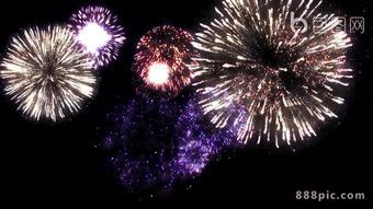 Fireworks Fireworks Night Festival Spring Fireworks