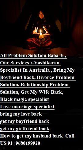 will i marry my boyfriend astrology