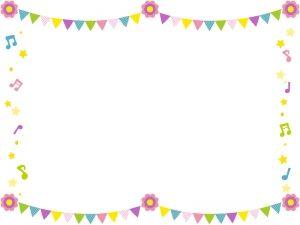 フラッグガーランドと音符のフレーム飾り枠イラスト 無料 イラスト かわいい 名札 テンプレート 誕生日 カード イラスト