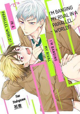 Two Guys One Bed Eikichi Other Renta Official Digital Manga Store Contos Disney Wattpad