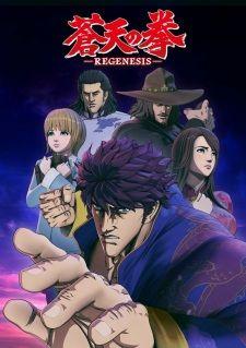 Souten No Ken Re Genesis Episode 01 12 H264 01 12 Hevc H265