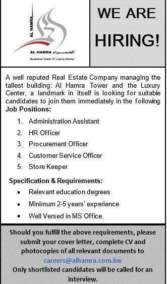 Multiple Job Openings Kuwait Job Opening Job Hr Management