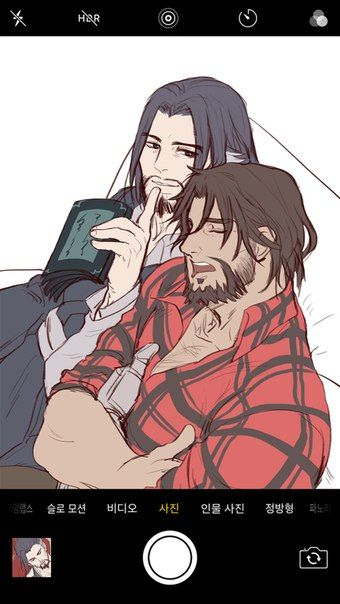 Hanzo X Depressed Reader