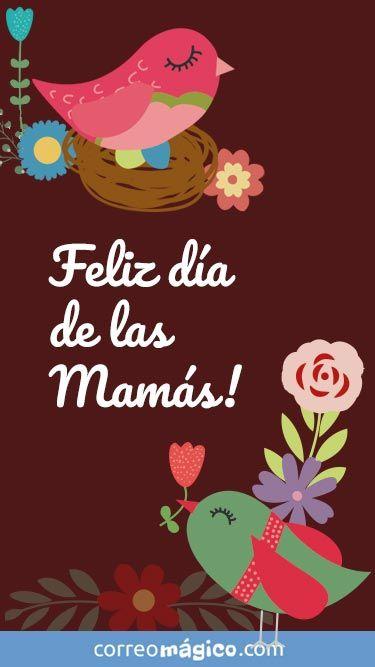 Imagenes Feliz Dia De La Madre Frases Cortas Bonitas Para Mama 14