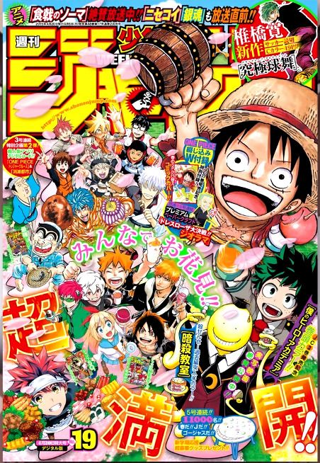 One Piece 835 Vostfr : piece, vostfr, Cover, Ideas, Anime, Crossover,, Weekly, Shonen