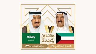 تحميل بوربوينت عن اليوم الوطني السعودي 90 ادركها بوربوينت National Day National Day