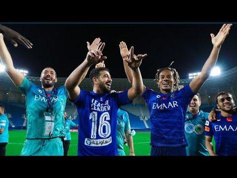احتفال نادي الهلال بعد فوزه بلقب دوري الامير محمد بن سلمان Youtube