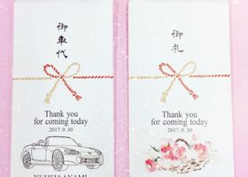 Green がテーマの結婚式 シンプル エレガントな大人コーディネートが素敵 Marry マリー お車代 お車代 封筒 結婚式 封筒