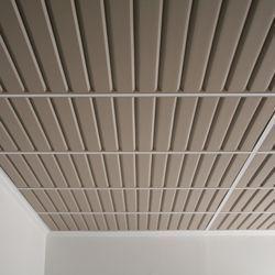 Southland Ceiling Tile Latte 2 4