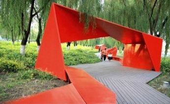 Urban Park Seating Projects 50 Ideas Seating With Images Urban Landscape Design Architecture Design Landscape Architecture
