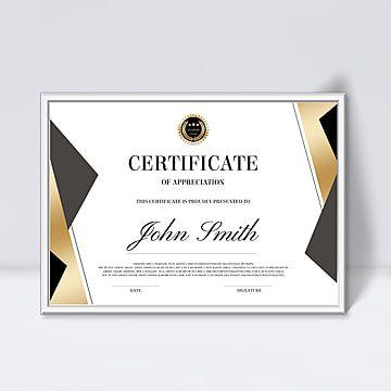 شهادة تجارية بسيطة من الذهب الأسود Black Gold Background Design Vector Certificate