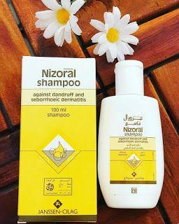 شامبو نيزورال لعلاج القشرة Hand Soap Bottle Shampoo Shampoo Bottle