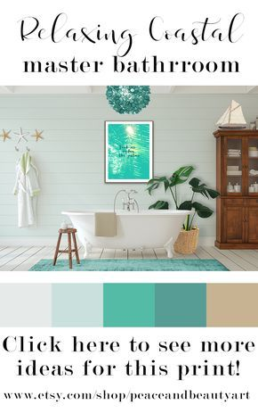 Beach Quote Wall Decor Beach Quote Wall Art Aqua Bathroom Etsy Aqua Bathroom Decor Aqua Bathroom Room Wall Colors