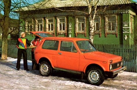 19 Best Lada Images On Pinterest