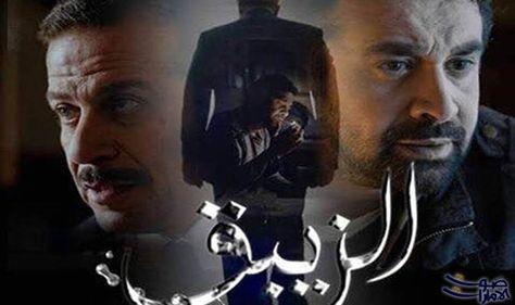 مسلسلات خرجت من سباق رمضان بعد توقف التصوير لضخامة الموازنة أصبح تسويق الأعمال الدرامية الرمضانية هو الشغل الشاغل لشركات ال Fictional Characters Character Art