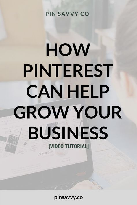 Pinterest is a powerhouse marketing tool that brands, businesses, and blogs often overlook. Learn more about how Pinterest can help grow your business quickly and more efficiently online in this helpful tutorial from Pinterest marketing and management company, Pin Savvy Co. #pinterestmarketing #marketingyourbusiness #socialmediamarketing #smallbusiness #digitalmarketing