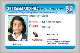 Background For Id Card For School Google Search With Images