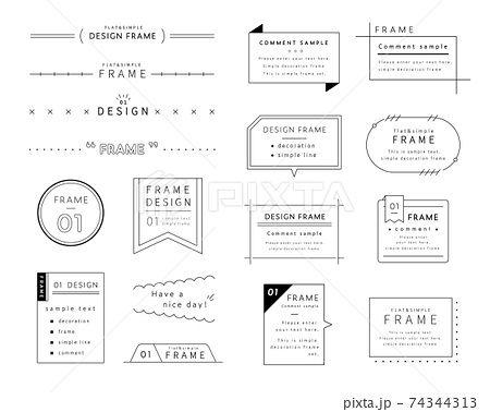 シンプルなフレーム 枠のセット イラスト 線 飾り 装飾 見出し あしらい デザイン 素材 2021 テキストデザイン パンフレット デザイン パワーポイントのデザイン