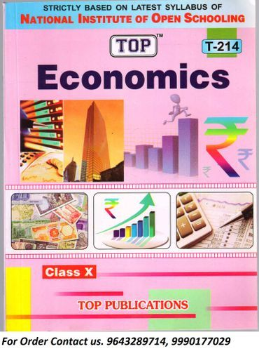 Nios Books Class 10th Economics 214 English Medium Economics Books Economics Guide Book