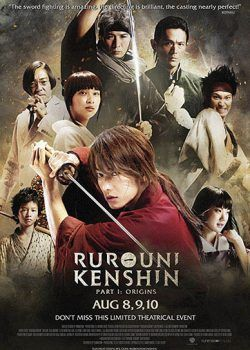 Rurouni kenshin (2012) watct online free maishee's nest.