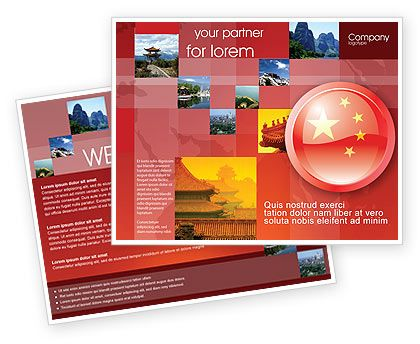 Flag Of China Brochure Template   Dtp Ideas