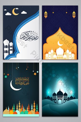 Background Idul Fitri Vector : background, fitri, vector, Vector, Islamic, Building, Night, Scene, Background, Image, Backgrounds, Download, Pikbest, Ramadan, Kareem, Pictures,, Images,, Wallpaper