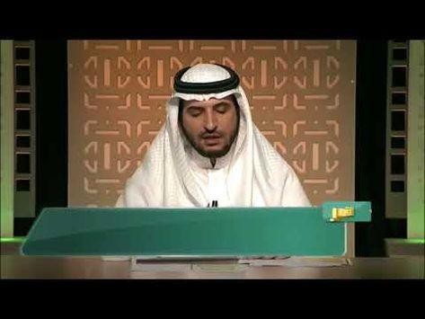 تفسير سورة الماعون الدكتور سلطان بن بدير العتيبي Https Youtube Com Watch V 7ewjmcjetye Baseball Cards Cards Captain