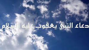 دعاء سيدنا أيوب عليه السلام في حب الله عز وجل Blog Posts Blog Post