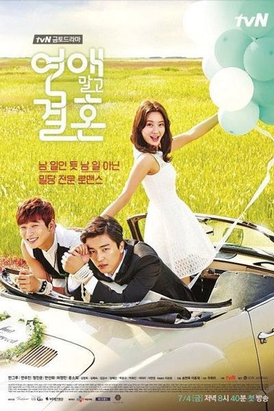 List Full Episode Of Marriage Not Dating Dramacool Di 2020